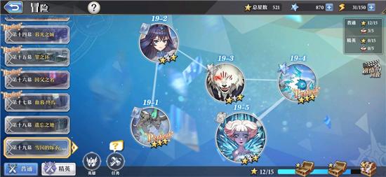 启源女神毒火阵容心得分享 毒火队配置及玩法攻略