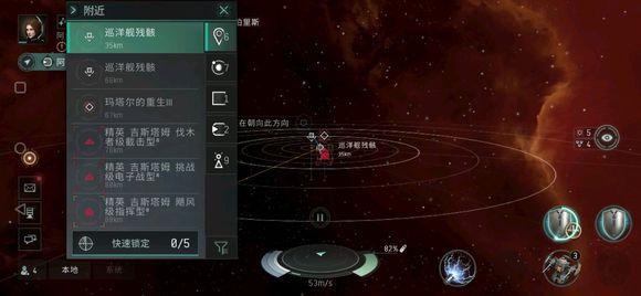 EVE手游国际服怎么下载 安卓/iOS下载游戏攻略