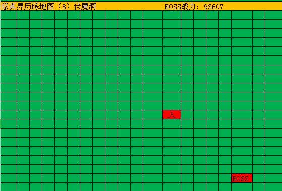 修真模拟器修真界地图BOSS分布汇总 全地图BOSS位置分享