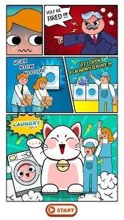 放置洗衣房