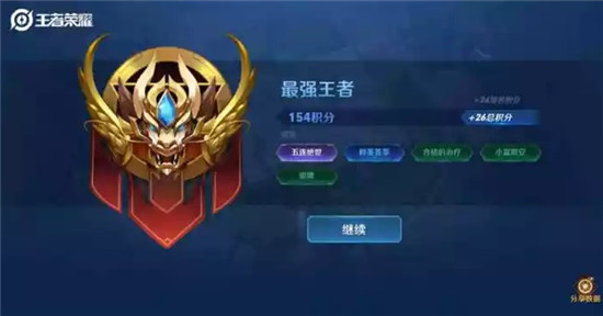 王者荣耀模拟战吴国射手阵容玩法详解:克制坦射和精英战