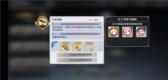 启源女神宝石选择攻略 50级后全职业宝石推荐