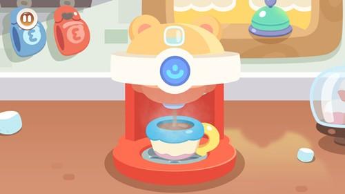 爱心咖啡店