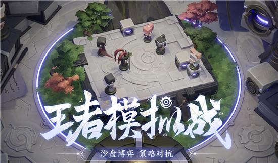 王者荣耀王者模拟战最强射手阵容攻略 长城射手流阵容玩法分享