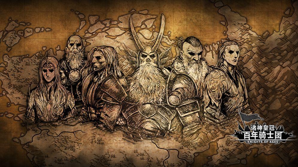 诸神皇冠百年骑士团开荒队伍搭配攻略 新手推图阵容推荐