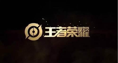 王者荣耀S18赛季强势英雄排行 王者荣耀S18赛季上分英雄推荐