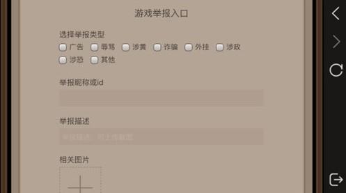 阴阳师百闻牌怎么举报其他玩家 举报违规玩家方法说明