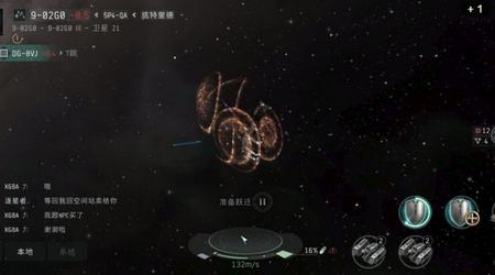 EVE星战前夜手游萨沙基地4新手驱逐打法攻略