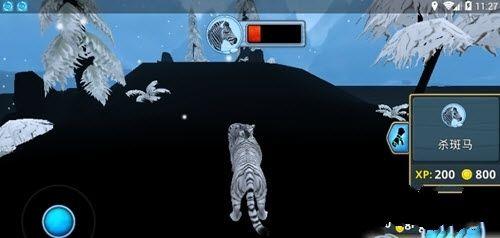 白虎模拟器