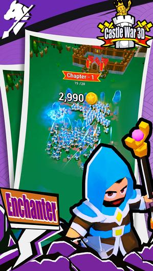 城堡冲突3D