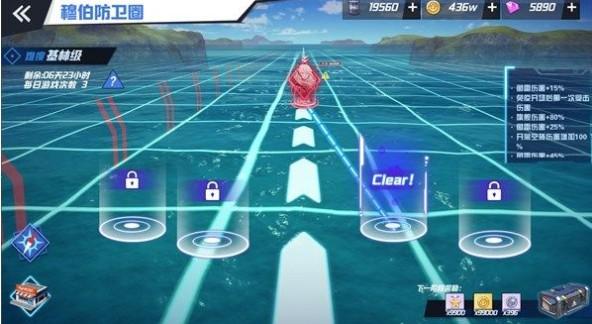 苍蓝誓约基林级防卫圈打法攻略 基林级防卫圈怎么打
