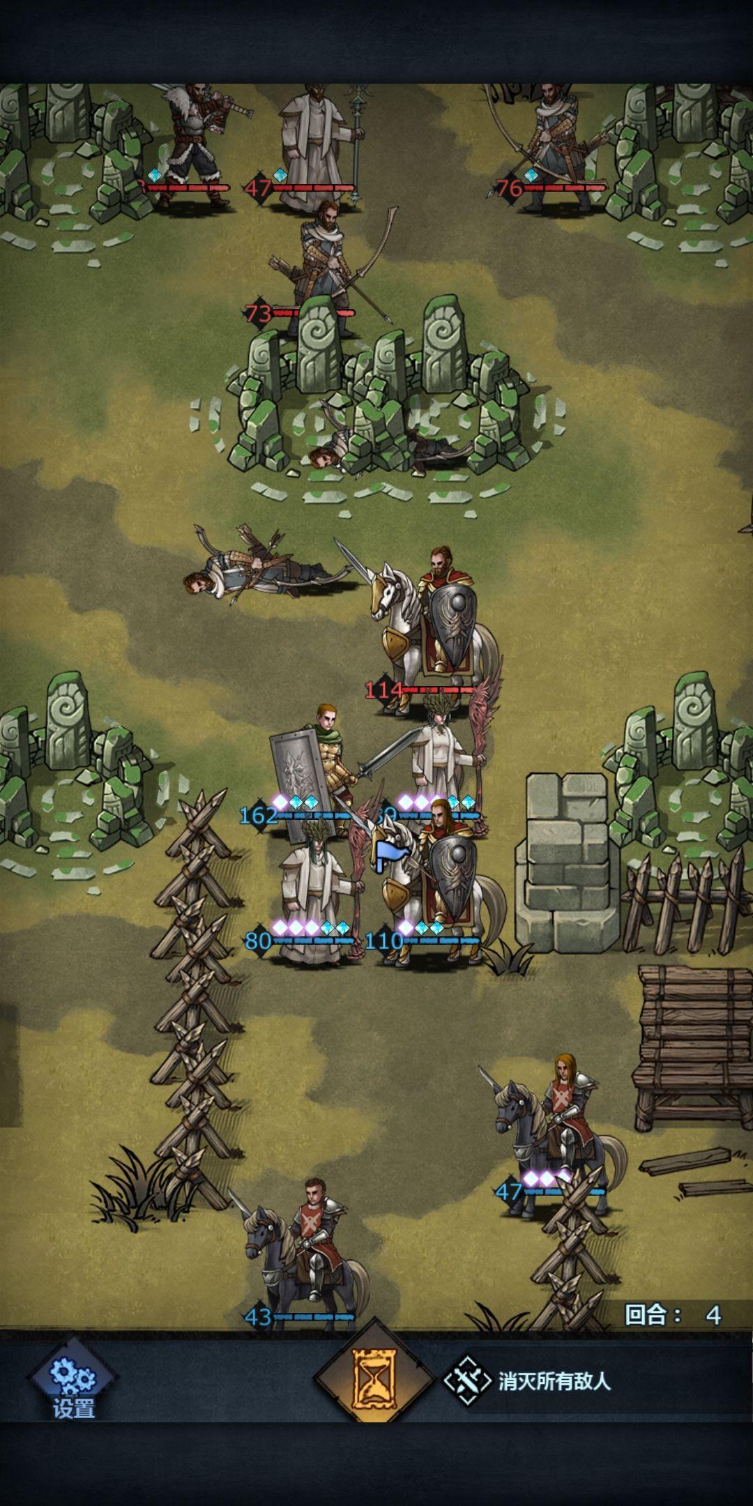 诸神皇冠德鲁伊攻略 德鲁伊玩法攻略及武器技能推荐
