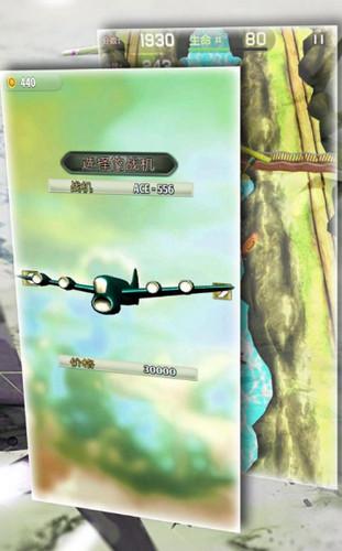 模擬戰斗機作戰