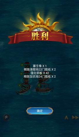 航海日记塞壬二阶段打法思路分享 塞壬二阶段怎么打