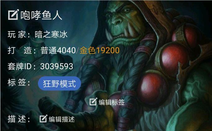 炉石传说快攻卡组玩法推荐 炉石传说三大快攻卡组攻略