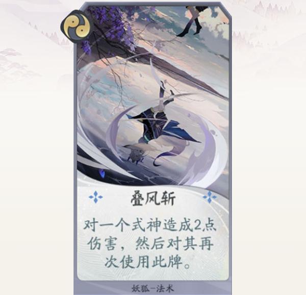 阴阳师百闻牌狐妖怎么玩 狐妖卡牌一览
