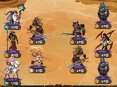 剑与远征零氪微氪通关5-20技巧攻略-火狐游戏  第1张