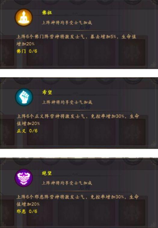 天神大战6大种族阵营介绍 天神大战强势平民阵容推荐