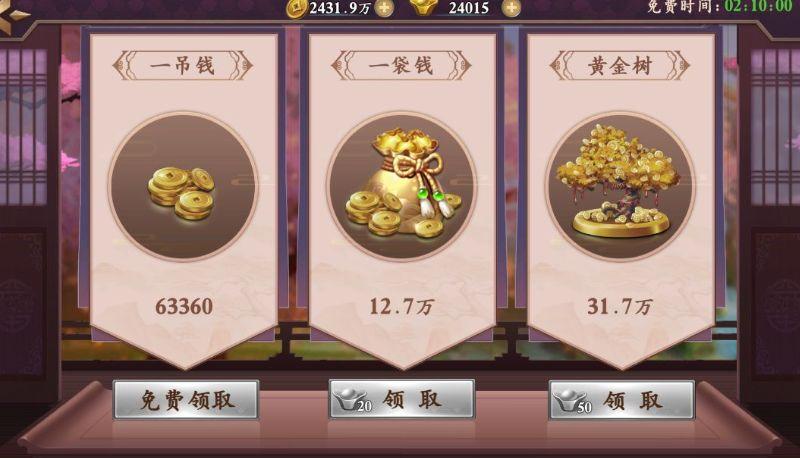 天神大战金币获取途径汇总 天神大战如何快速获取金币