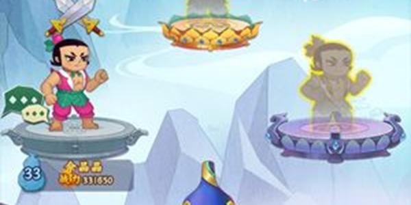 葫芦兄弟七子降妖法宝怎么得 法宝获得方法一览