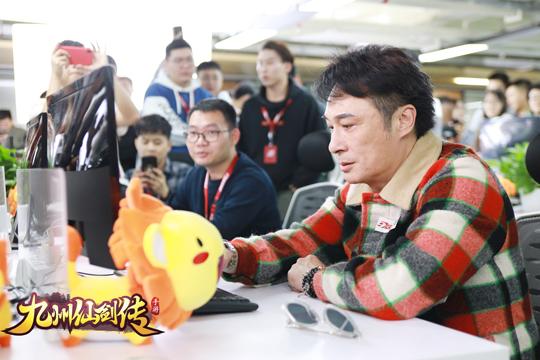 《九州仙剑传》首席福利官吴镇宇空降9130游戏