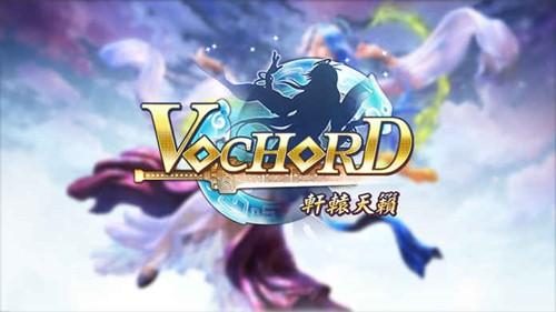 Vochord轩辕天籁