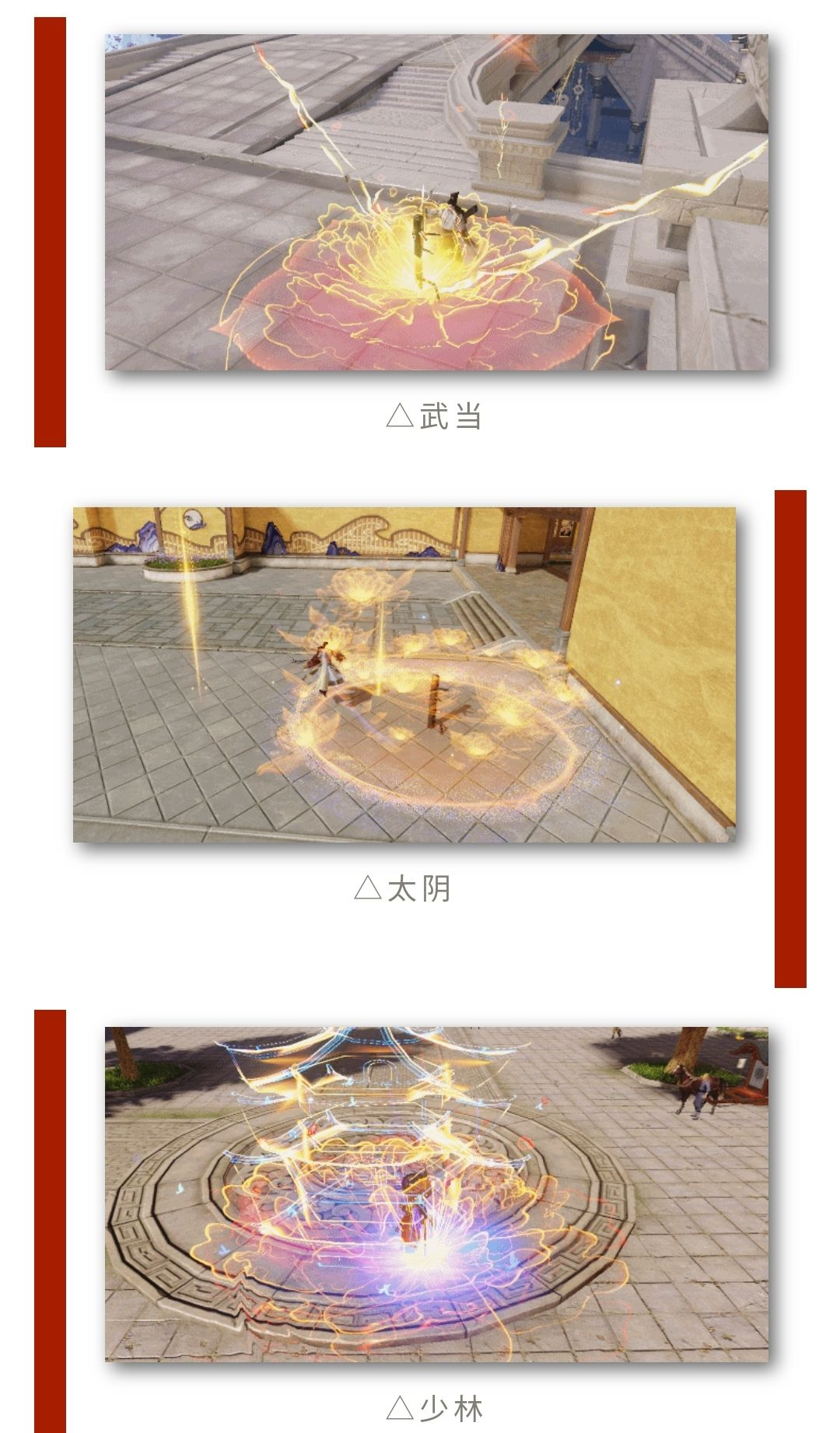 一梦江湖春节新特效怎么获得 春节新特效及玩具获取途径分享