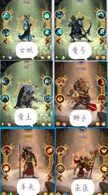 剑与远征商人女仆是哪个角色 剑与远征角色外号合集
