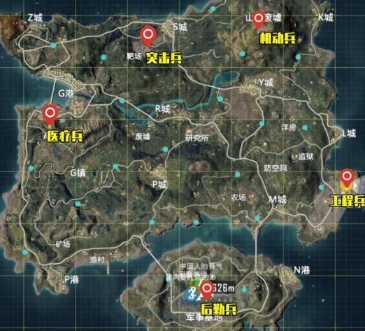和平精英特种装备固定刷新位置一览 特种兵不同装备位置在哪儿【图】