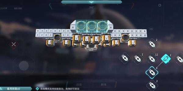 重装上阵飞机怎么加推进器 飞机推进器使用方法详解