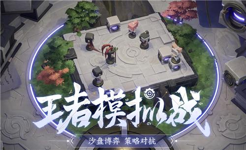 王者荣耀王者模拟战S1赛季吴法阵容怎么玩 最强吴法阵容玩法详解