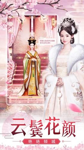女皇的清宫逆袭