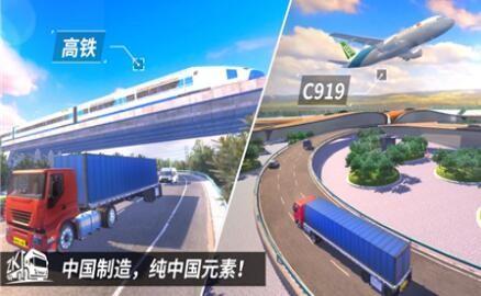 中國卡車之星遨游中國