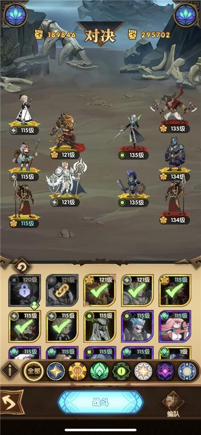 剑与远征光耀队女仆跟光盾还是主C 光耀队玩法建议