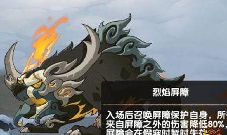 剑与远征打年兽阵容推荐 剑与远征年兽阵容搭配攻略