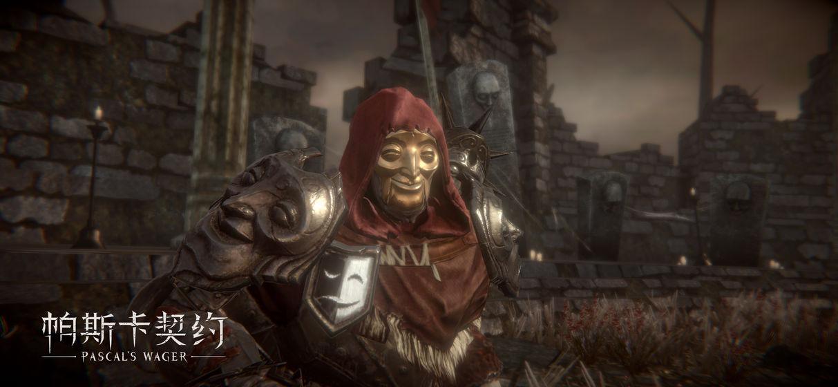 帕斯卡契约无头骑士怎么打 无头骑士打法攻略分享