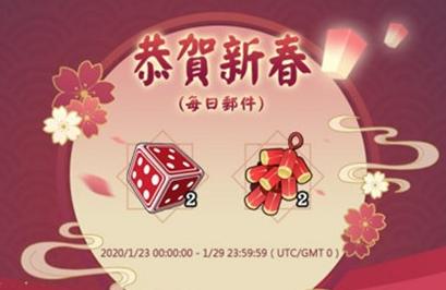 千秋辞子鼠快跑活动玩法介绍 千秋辞子鼠快跑骰子获取方法