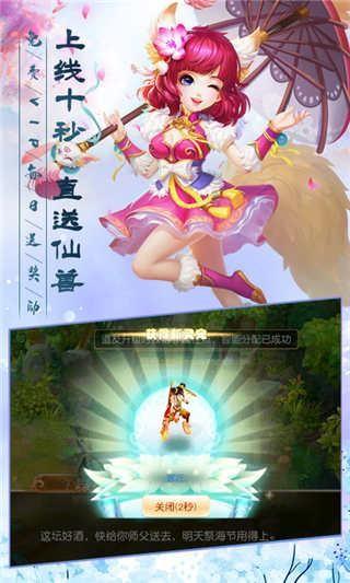 太古仙慶余年