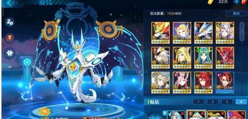 奥拉星手游屠龙之战兔子星龙阵容打天使王攻略