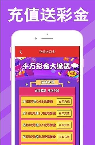 安徽福利彩票官方版