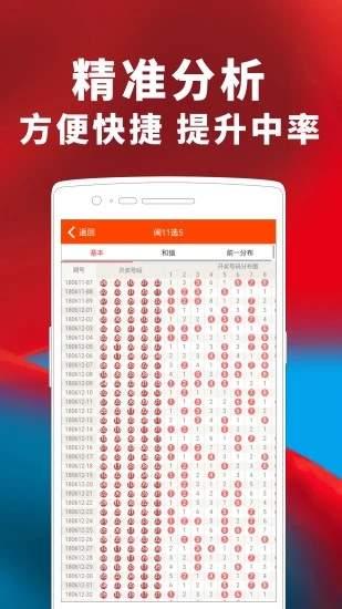 上海彩票手机版