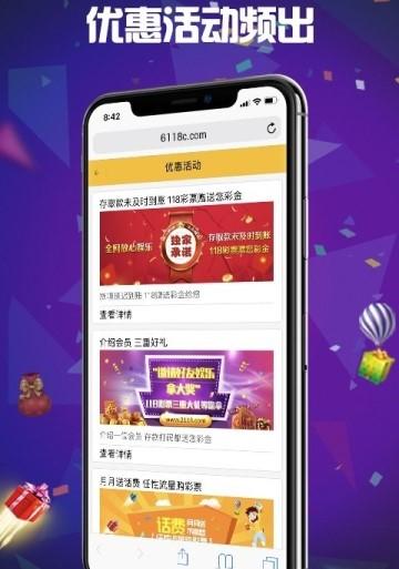 重庆彩票手机版