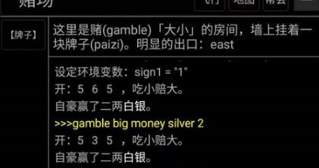 江湖情缘长安城赌骰子攻略 赌骰子怎么玩