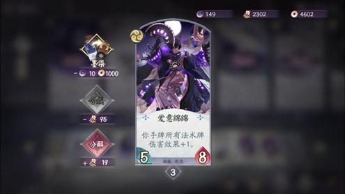 阴阳师百闻牌凤凰火爆发流搭配指南 凤凰火爆发阵容卡组分析