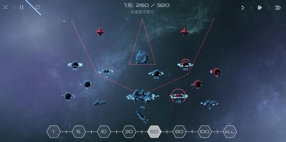 太阳系争夺战3黑暗吞噬第2关怎么过