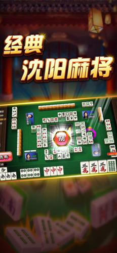 九艺棋牌安卓版