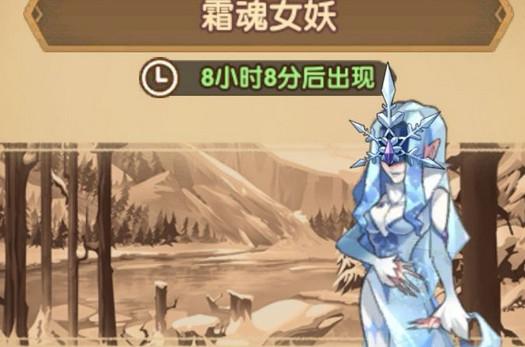 剑与远征扭曲梦境boss霜魂女妖怎么打