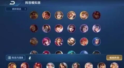 王者荣耀自走棋新版本最强阵容封神坦射搭配及玩法详解