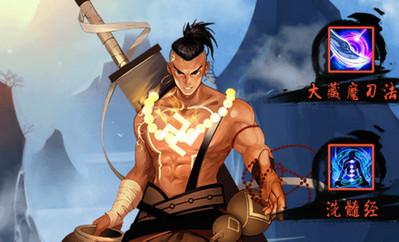武林英雄传元宝优先用来做什么好 武林英雄传元宝攻略