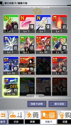 战斗天赋解析系统猫宫怎么玩 猫宫配卡建议及玩法技巧